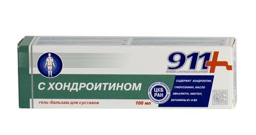 мазь с хондроитином 911 цена